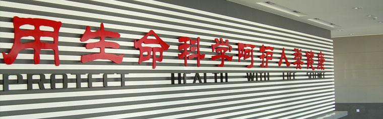 综合布线报价单_康辰医药综合布线工程采影及客户评价1/1 - 北京深万